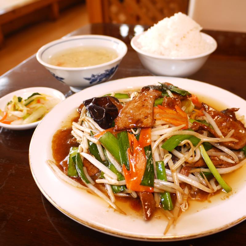 中華料理 康楽〈こうらく〉