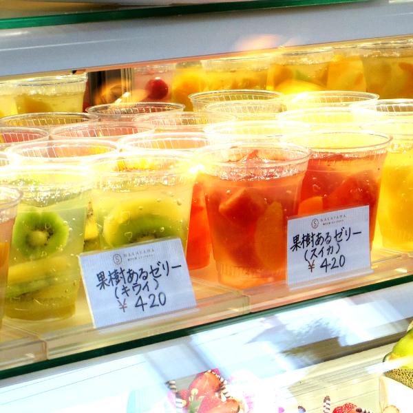 菓子工房 S・nakayama〈エスナカヤマ〉