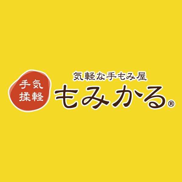 もみかる 那須塩原阿波町店・那須塩原下永田店