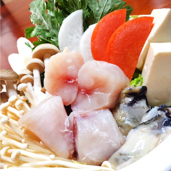海鮮和食処 響