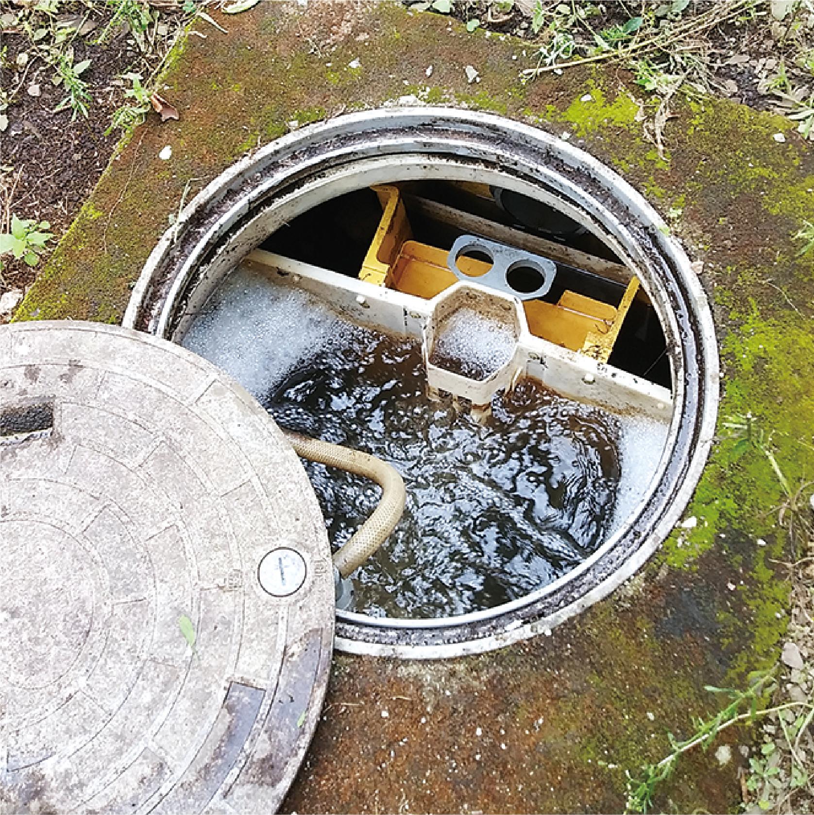街の水道屋さん(有限会社 薄井設備)